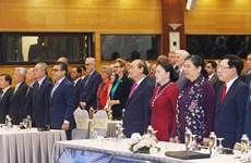 Церемония открытия 36-го Саммита АСЕАН