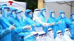 Вьетнамская воля в борьбе против пандемии COVID-19