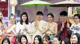 Открытие фестиваля молодежи Вьетнам - АСЕАН 2020