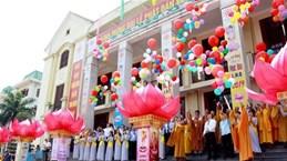 МИД: Вьетнам всегда уважает политику свободы религии и вероисповедания