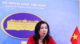 Вьетнам имеет полные правовые основания на суверенитет над Хоангша и Чыонгша