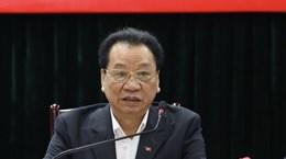 Проекты документов XIII всевьетнамского съезда КПВ опубликованы для сбора отзывов населения