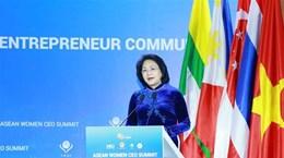АСЕАН 2020: Саммит женщин-генеральных директоров АСЕАН
