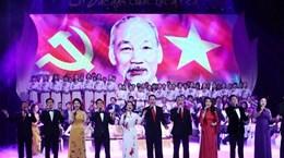 Специальное художественное мероприятие, посвященное памяти президента Хо Ши Мина.