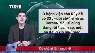 ВИА выпустило анти-фейковый рэп на 15 языков