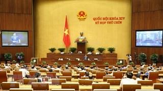 НС обсуждает законопроект об организации НС и закон об инвестициях