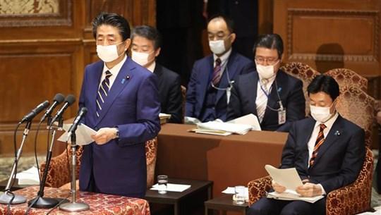 В семи районах Японии ввели режим чрезвычайной ситуации