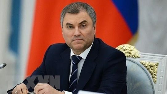 Поздравления лидерам парламентов России, Марокко
