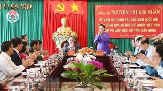 Председатель НС: Инвестиционная привлекательность - ключ к развитию Дакнонга