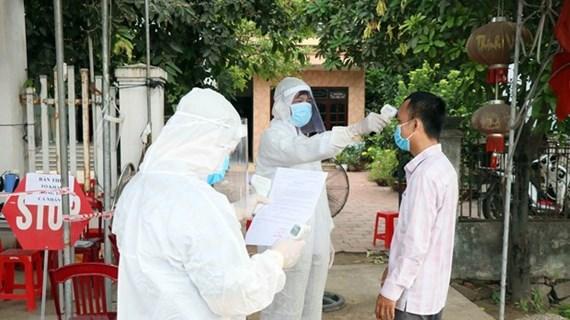 Вьетнам подтвердил еще 34 случая COVID-19