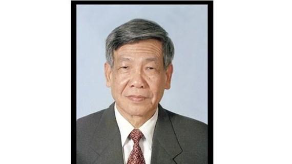 Специальное коммюнике в связи с кончиной бывшего генсека ЦК КПВ Ле Кха Фиеу