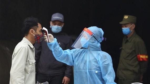 На утро 25 февраля: новых случаев не зарегистрировано, вылечено 1804 пациента