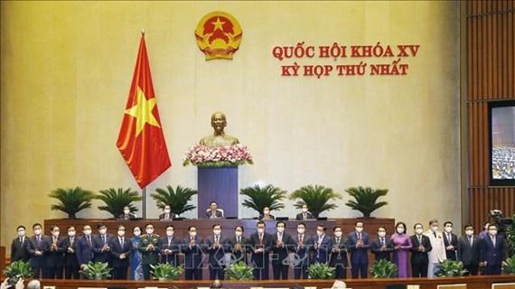 Первая сессия, 15-е Национальное собрание: Утверждены министры и другие члены правительства