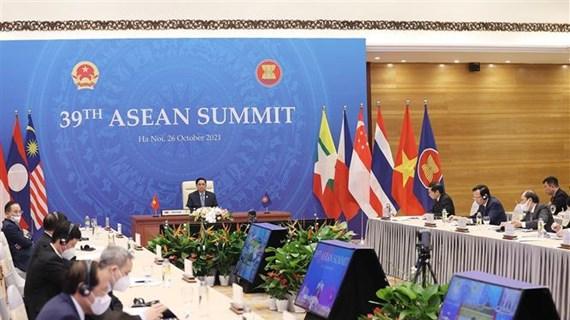 Премьер-министр Фам Минь Тьинь предложил два основных направления, на которых АСЕАН необходимо сосредоточить свое внимание