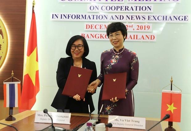 ВИА и PRD сотрудничают в целях повышения эффективности внешнеи информации hinh anh 1