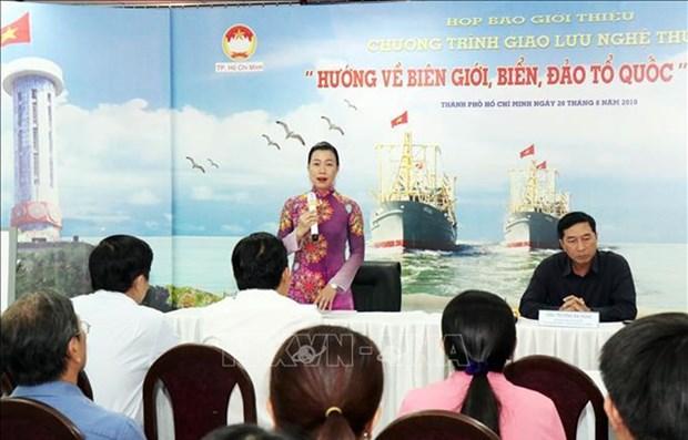 Хошимин: Художественное представление с целью сбора средств для фонда национальных мореи, островов hinh anh 1