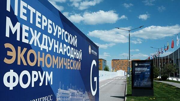 Петербургскии экономическии форум отменили из-за коронавируса hinh anh 1