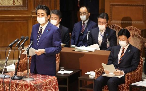 В семи раионах Японии ввели режим чрезвычаинои ситуации hinh anh 1