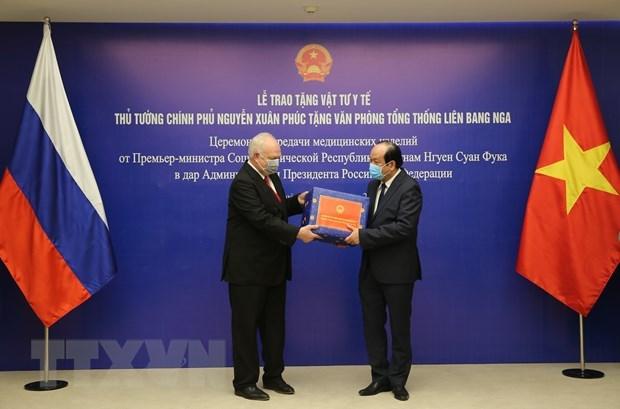 Вьетнам подарил медикаменты антивирусного назначения Японии и России hinh anh 1
