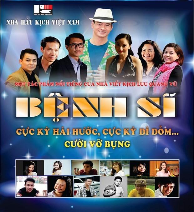 После отмены мер социального дистанцирования в стране снова открылись театры hinh anh 1