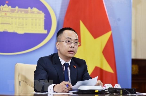 Предоставление Вьетнамом электронных виз в рамках административнои реформы управления въездом и выездом иностранцев hinh anh 1