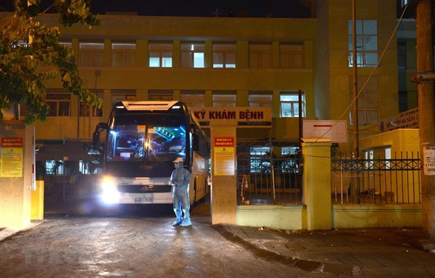 Утром 1 августа в Дананге обнаружено еще 12 случаев инфицирования COVID-19 hinh anh 1