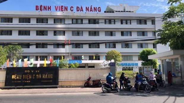 5 банков пожертвовали Данангу 1,07 млн. долл. США на борьбу с COVID-19 hinh anh 1