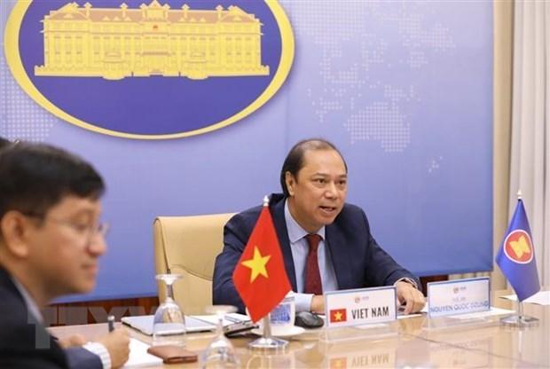 Вьетнам принял участие в 33-м диалоге АСЕАН-США hinh anh 1