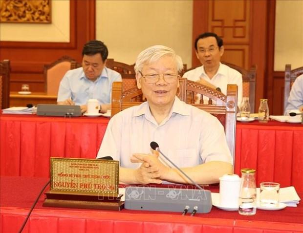 Политбюро провело рабочее заседание с Центральным партииным комитетом общественнои безопасности hinh anh 1