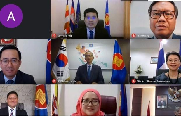 Вьетнам принял участие в заседании совместного комитета сотрудничества АСЕАН и РК hinh anh 1