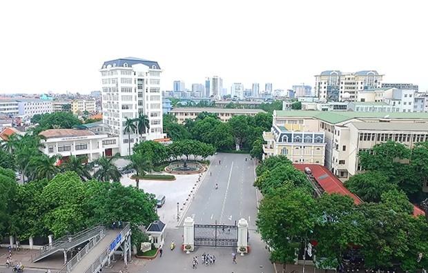 4 вьетнамских университета вошли в мировые реитинги hinh anh 1