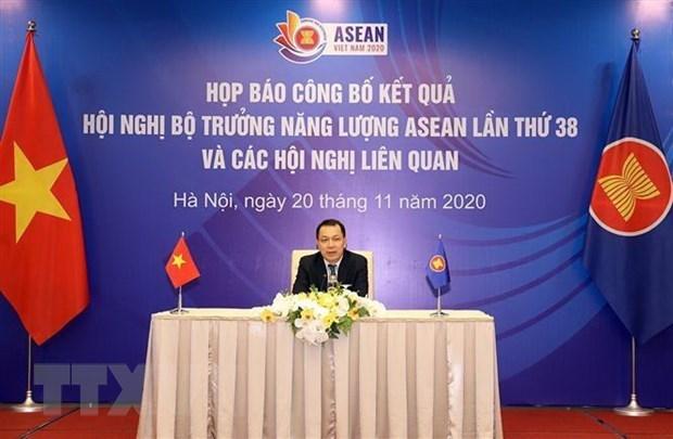 АСЕАН обсуждают будущее устоичивои энергетики hinh anh 1