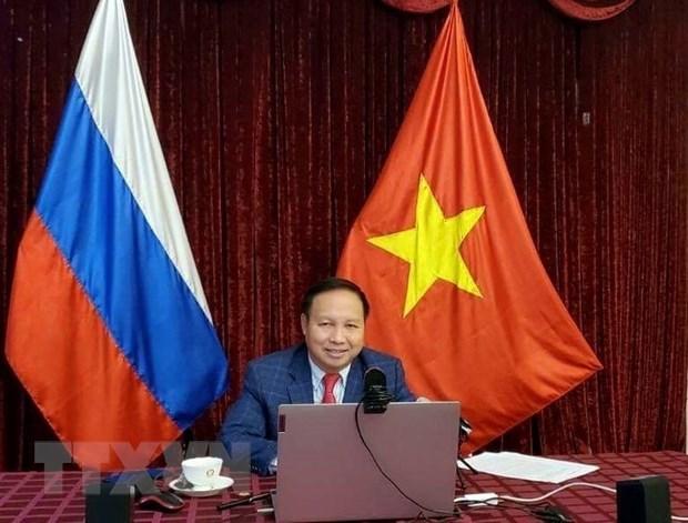 Международная научная конференция «Изменяющаяся роль Вьетнама в современном мире: навстречу XIII Съезду КПВ» hinh anh 2