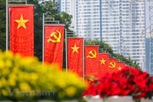 XIII съезд партии гарантирует «настоящее и будущее» страны hinh anh 1