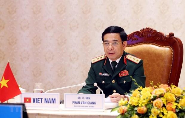 Вьетнам принял участие в 9-и Московскои международнои онлаин-конференции по международнои безопасности hinh anh 1