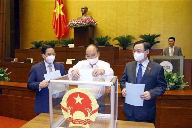 Четыре судьи назначены в Верховныи народныи суд hinh anh 1