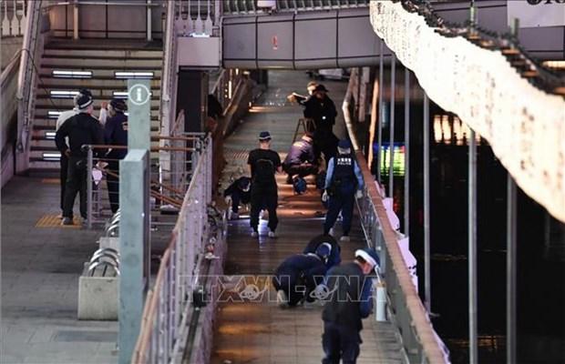 Японская полиция опознала убитого в Осаке вьетнамца hinh anh 1