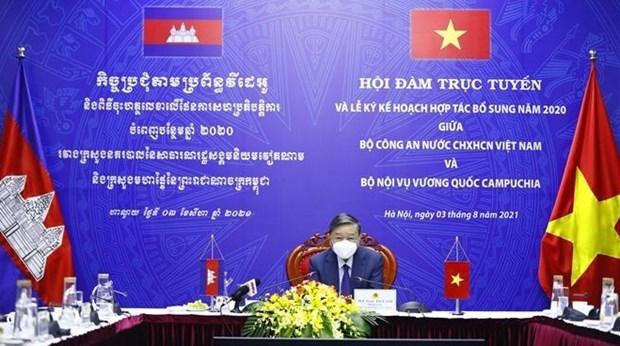 Вьетнам и Камбоджа укрепляют сотрудничество в борьбе с преступностью hinh anh 1
