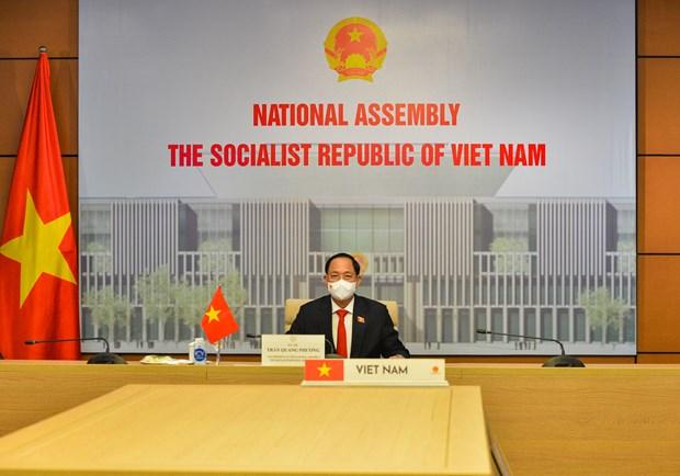 Вьетнам принимает участие в 18-м Парламентском форуме по вопросам безопасности и разведки hinh anh 1