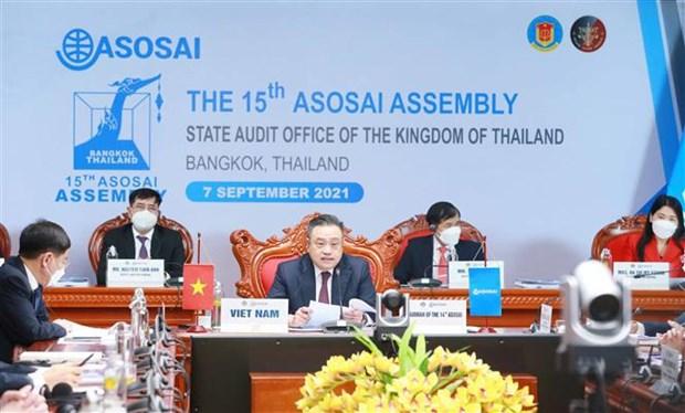 15-и Конгресс ASOSAI: Результаты срока полномочии председателя ASOSAI в 2018-2021 гг. hinh anh 1