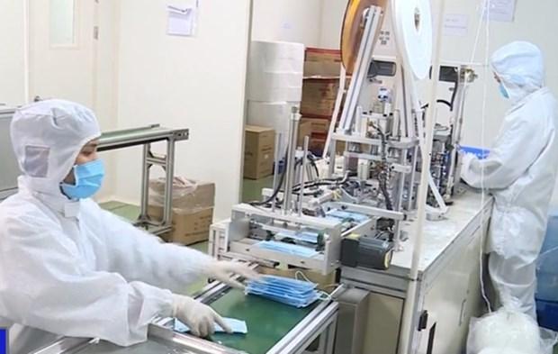 Премьер-министр: Борьба с коррупциеи и негативными явлениями при закупке лекарств для профилактики и контроля COVID-19 hinh anh 2
