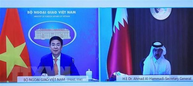 Вьетнам и Катар обладают большим потенциалом сотрудничества hinh anh 1
