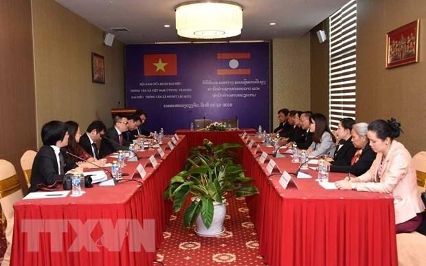 Лаосская газета освещает тесные связи между ВИА и ЛИА hinh anh 1