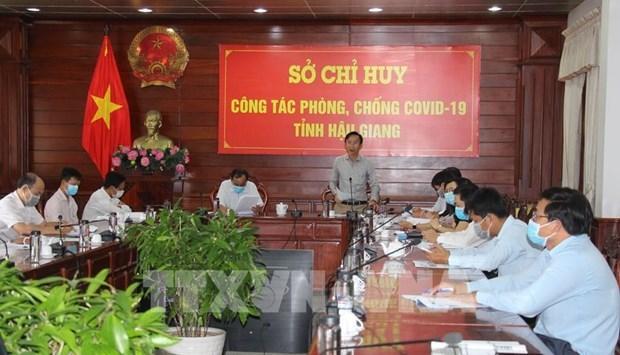 Хажанг прилагает усилия для развертывания проекта, финансируемого ВБ hinh anh 1